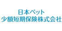 日本ペットプラス