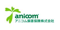 アニコム損保・ロゴ