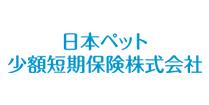 日本ペット・ロゴ